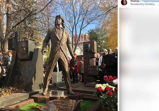 На Новодевичьем кладбище открыли памятник Дмитрию  Хворостовскому