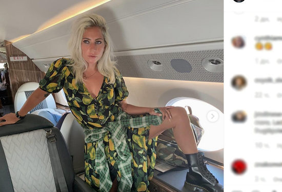СМИ озвучили имя бойфренда Леди Гаги