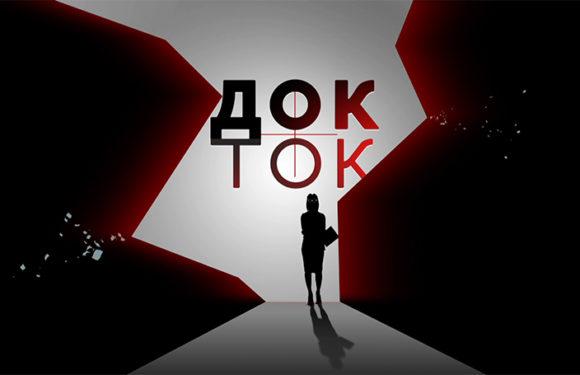 Ксения Собчак и Александр Гордон будут вести новое шоу на Первом канале