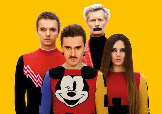 Россию на Евровидении представит группа Little Big