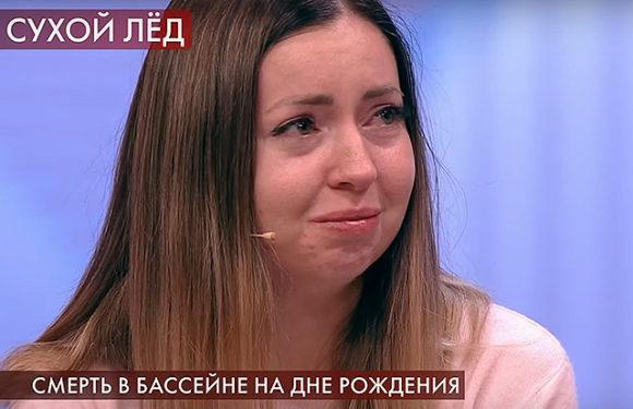 Блогер Екатерина Диденко рассказала в «Пусть говорят» о смерти мужа: подробности трагедии