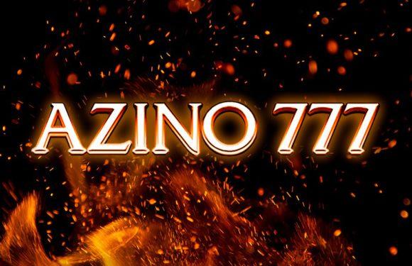 Азино 777 официальный сайт — играйте только с лучшими