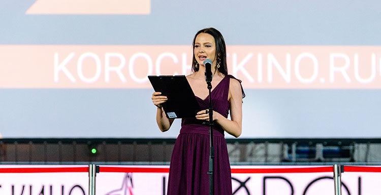Кристина Асмус, Клим Шипенко и другие выбрали победителей фестиваля «Короче»
