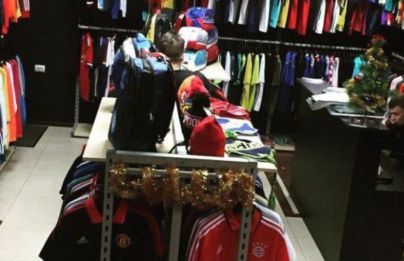 Интернет-магазин футбольной атрибутики