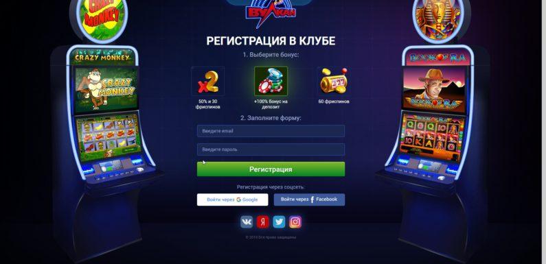 Официальный игровой клуб Платинум Вулкан