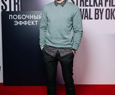 Александра Ревенко, Александр Кузнецов и другие на премьере фильма «Побочный эффект» на «Стрелке»