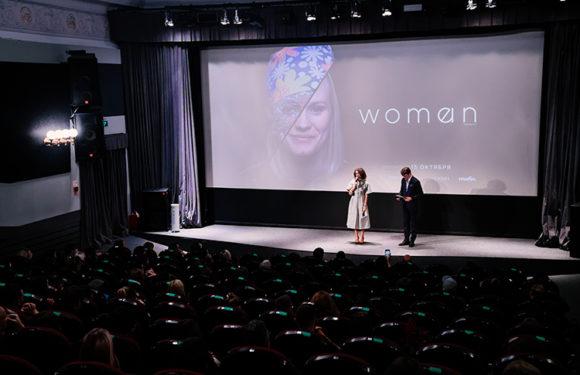 Все, что вы хотите знать о женщине: Софья Капкова, Надежда Оболенцева, Вика Газинская, Ингеборга Дапкунайте на премьере в «Иллюзионе»