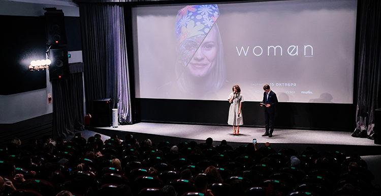 """Все, что вы хотите знать о женщине: Софья Капкова, Надежда Оболенцева, Вика Газинская, Ингеборга Дапкунайте на премьере в """"Иллюзионе"""""""