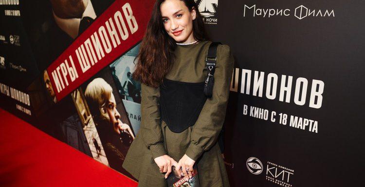 Мария Миронова, Саша Лусс, Наталья Бардо и другие на премьере фильма «Игры шпионов»